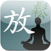 A.Relax (Chinese for iPad)